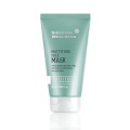 Siberian Wellness. Mattifying Face Mask, 50 ml